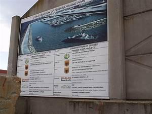 Fischerihafen Durres