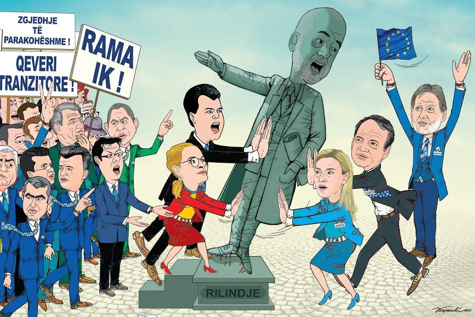 basha rama EU